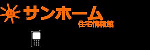 sun-wp-logo3